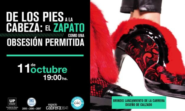 Presentación de la Carrera Diseño de Calzado – Universidad de Palermo
